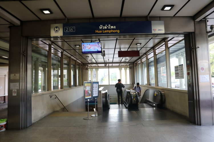 バンコク・メトロブルーラインフワランポーン駅入り口