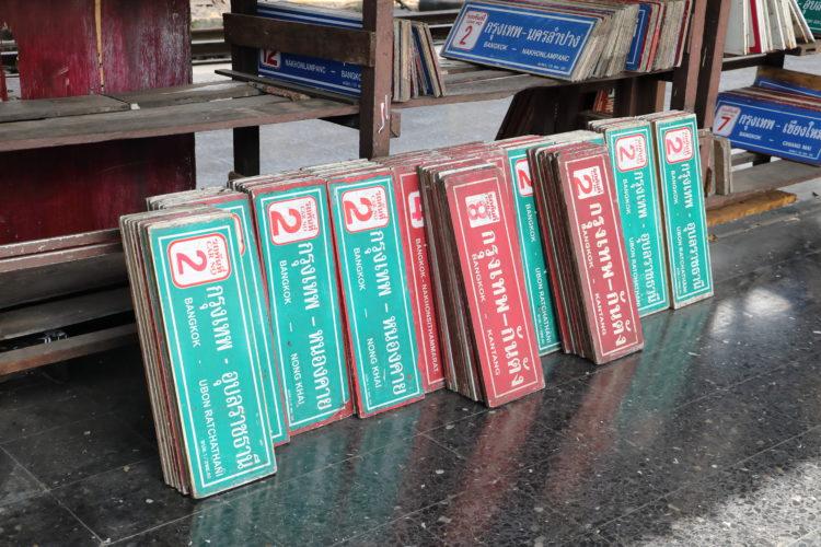 タイ国鉄バンコク駅サボ