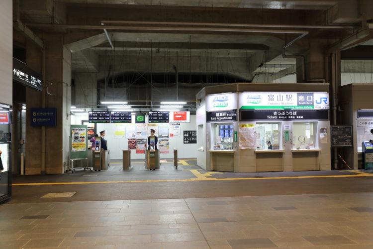 あいの風とやま鉄道富山駅改札口