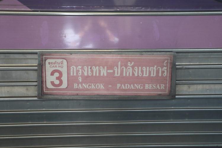 タイ国鉄パダンブサール行きサボ3号車