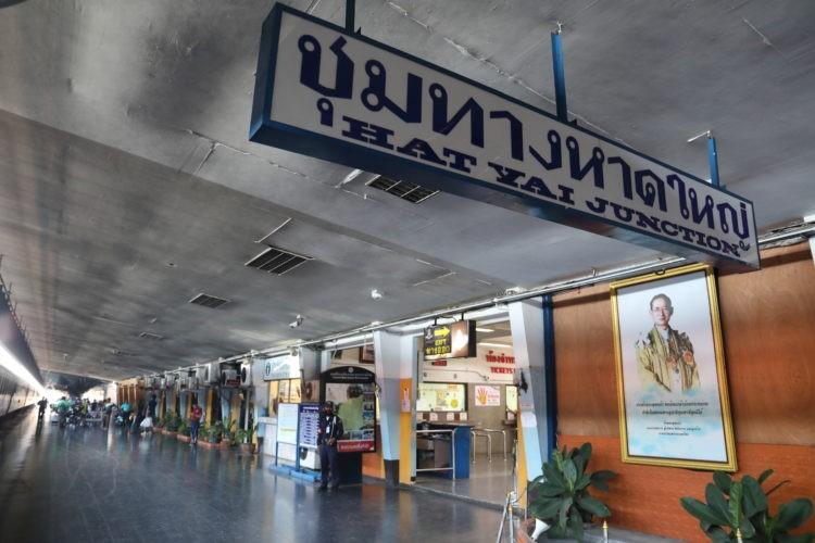 タイ国鉄ハートヤイ駅駅名標