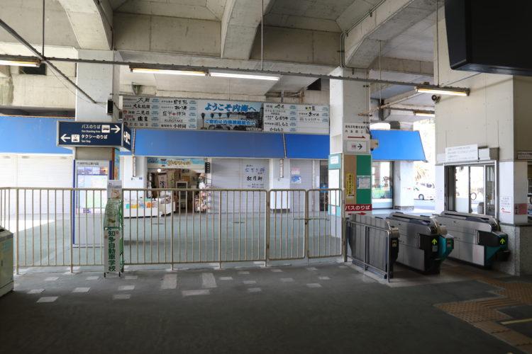 名鉄知多新線内海駅改札口
