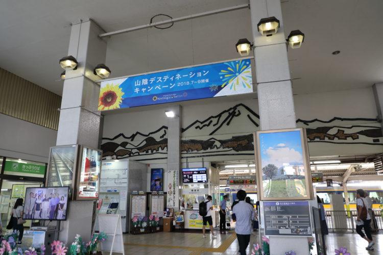 米子駅駅舎内改札