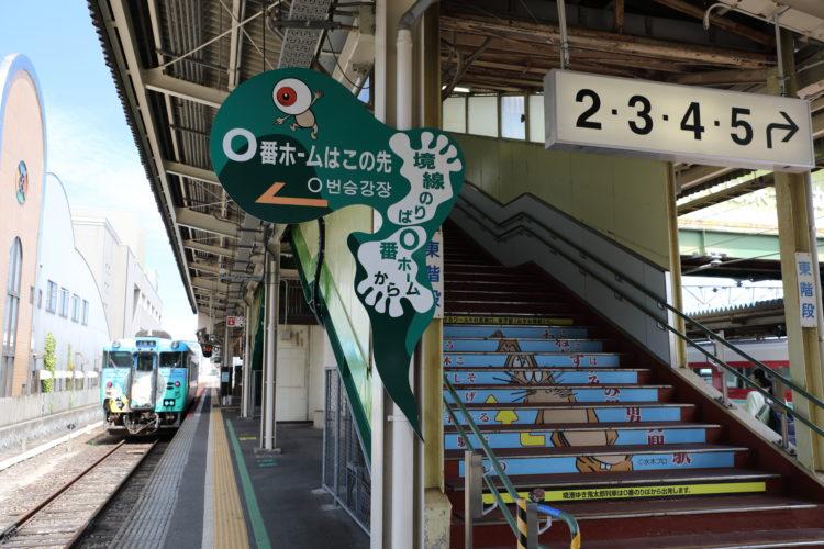 境線米子駅0番ホーム入り口