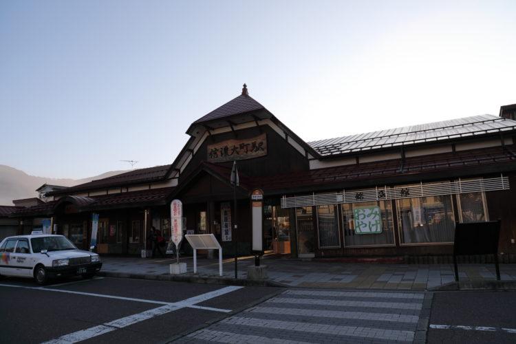 大糸線信濃大町駅駅舎