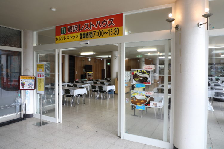 関電トロリーバス扇沢駅レストハウス