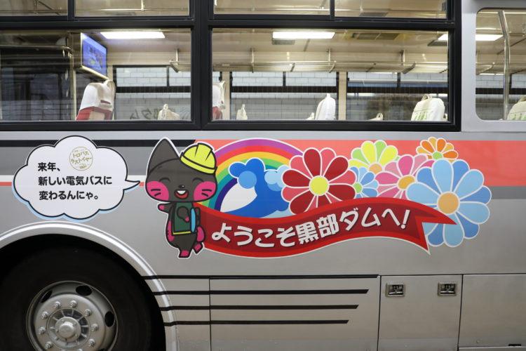 関電トロリーバス廃止告知