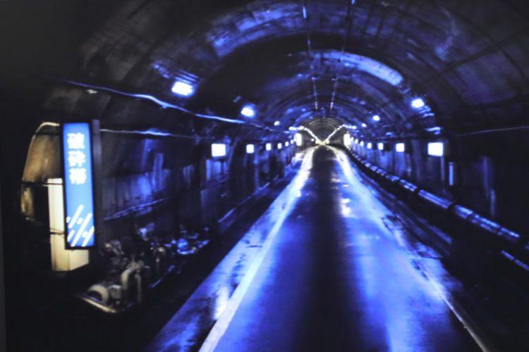 関電トンネル破砕帯箇所