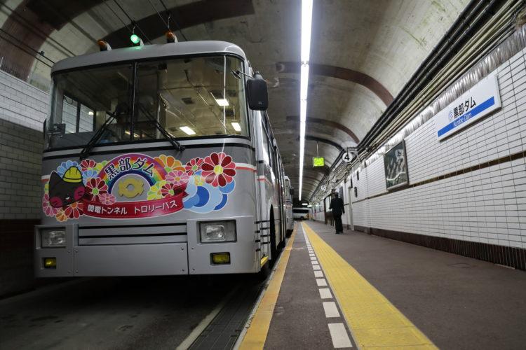 関電トロリーバス黒部ダム駅トロリーバスと駅名標