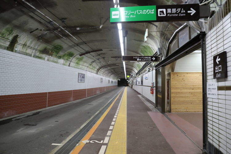 関電トロリーバス黒部ダム駅ホームトロリーバスなし