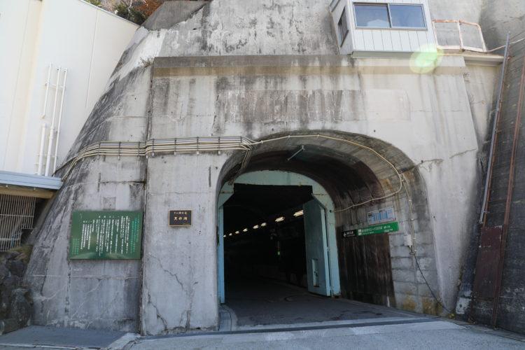 関電トロリーバス黒部ダム駅入口
