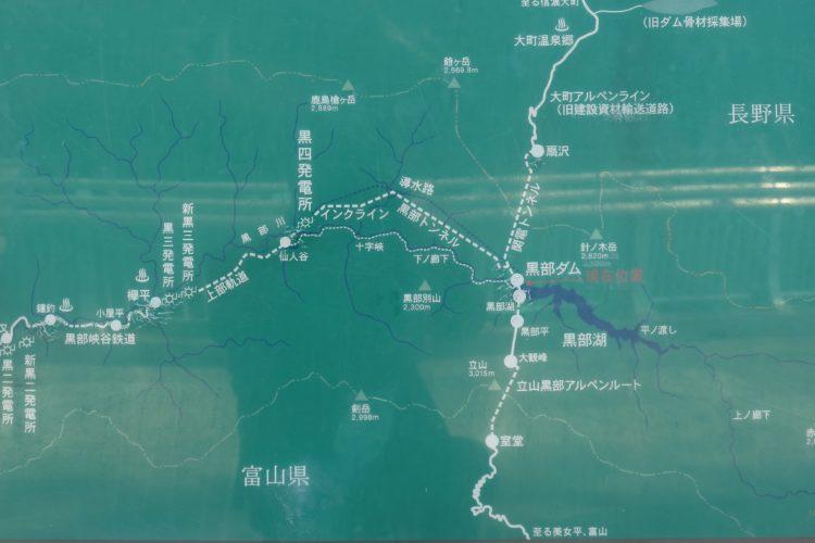 立山黒部アルペンルートと黒部ルート地図