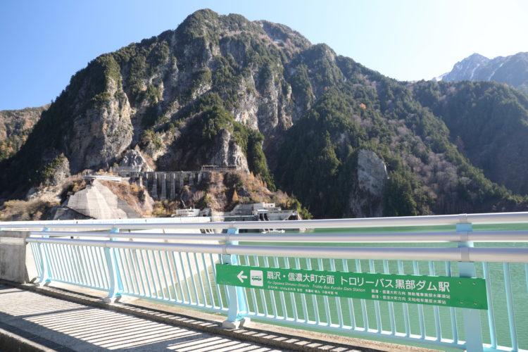 関電トロリーバス黒部ダム駅案内看板