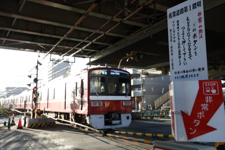 京急大師線と産業第一踏切の非常ボタン