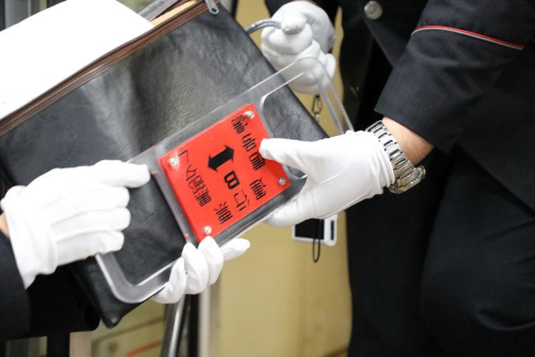 関電トンネルトロリーバスタブレット