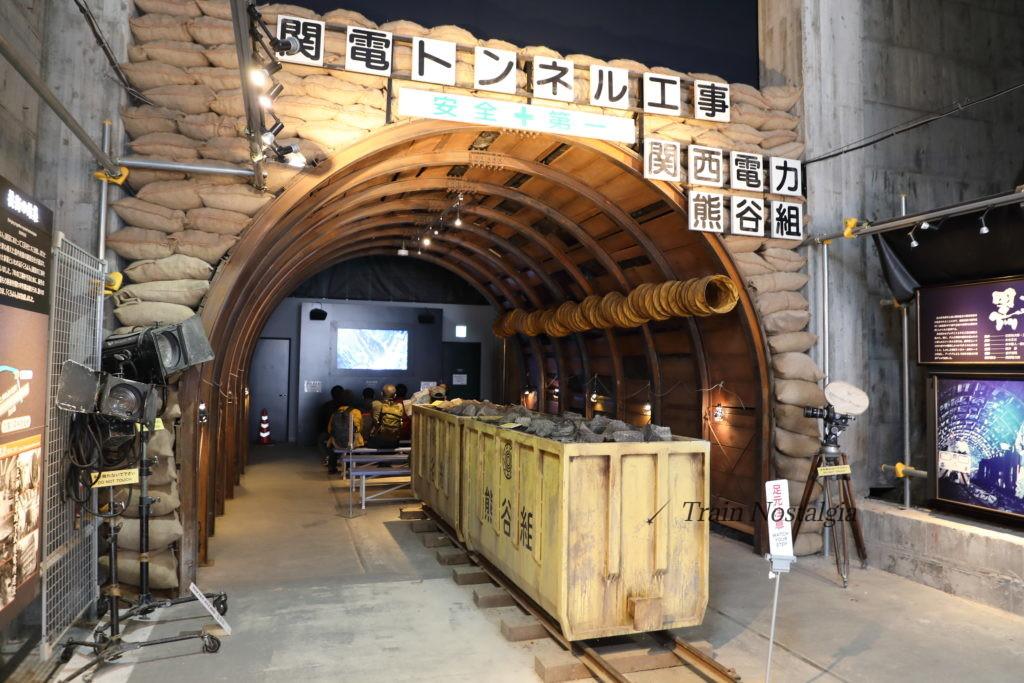関電トンネル工事模型