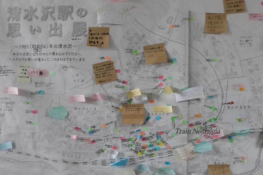 夕張支線清水沢駅昭和56年当時の地図