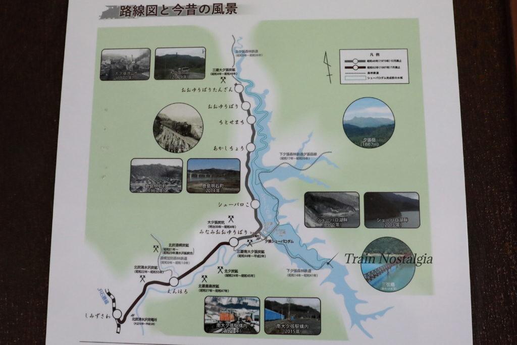 三菱大夕張鉄道路線図