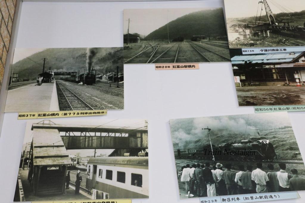 石勝線新夕張駅紅葉山駅写真展示