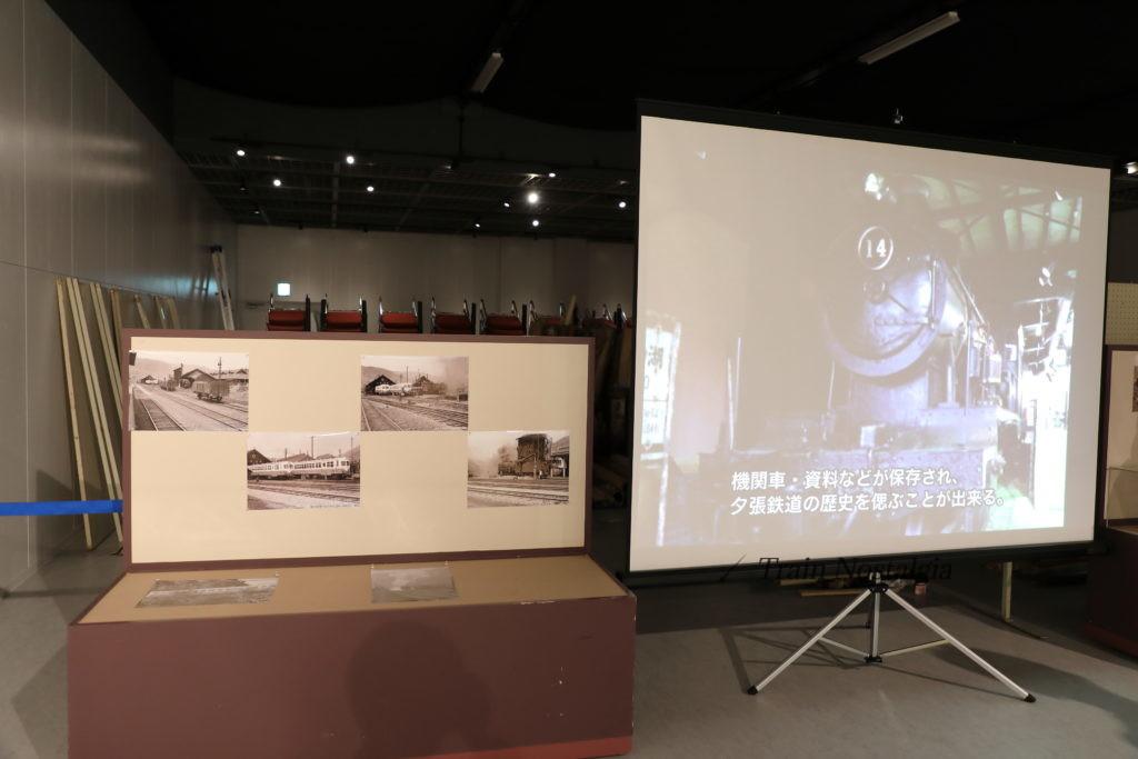 夕張市石炭博物館の夕張鉄道展示映像