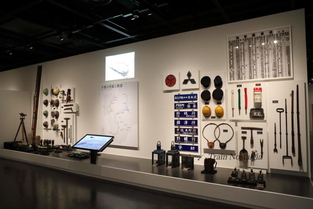 夕張市石炭博物館の夕張鉄道と三菱大夕張鉄道展示