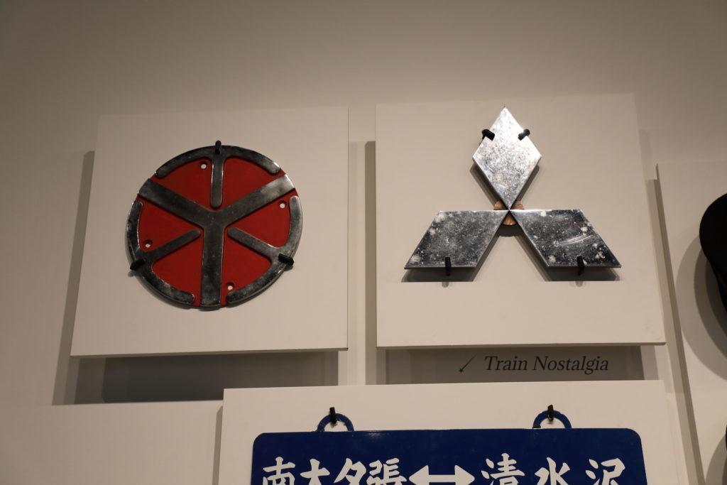 夕張市石炭博物館の夕張鉄道と三菱大夕張鉄道の社章