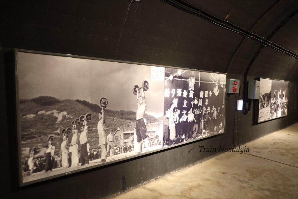 夕張石炭博物館の運動会写真