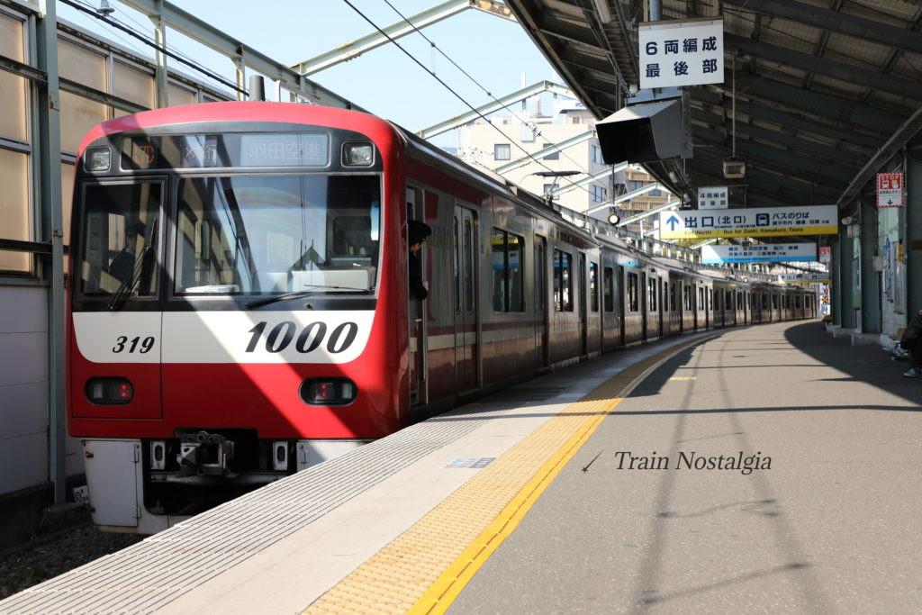 京浜急行新逗子駅ホームと列車