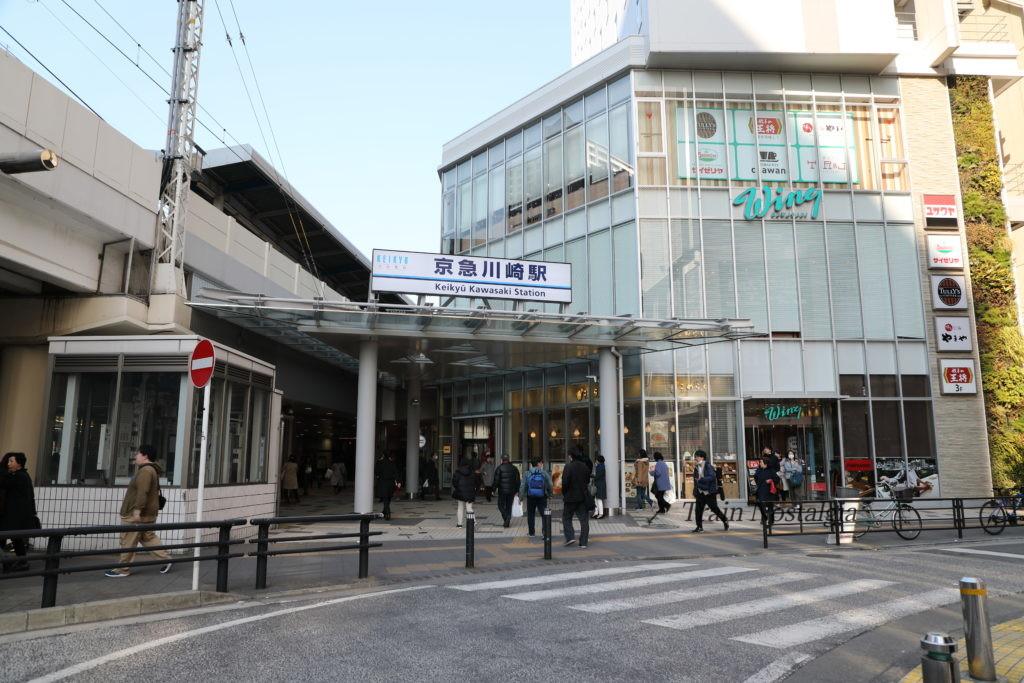 京浜急行京急川崎駅駅舎入口