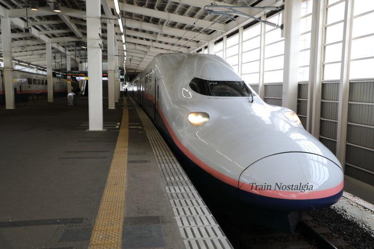 ガーラ湯沢駅とE4系