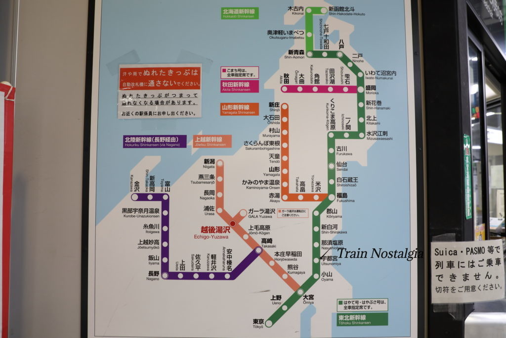 越後湯沢駅JR東日本新幹線路線図