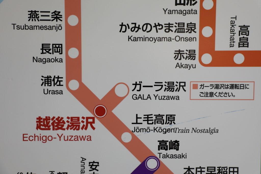 JR東日本新幹線路線図ガーラ湯沢支線拡大図