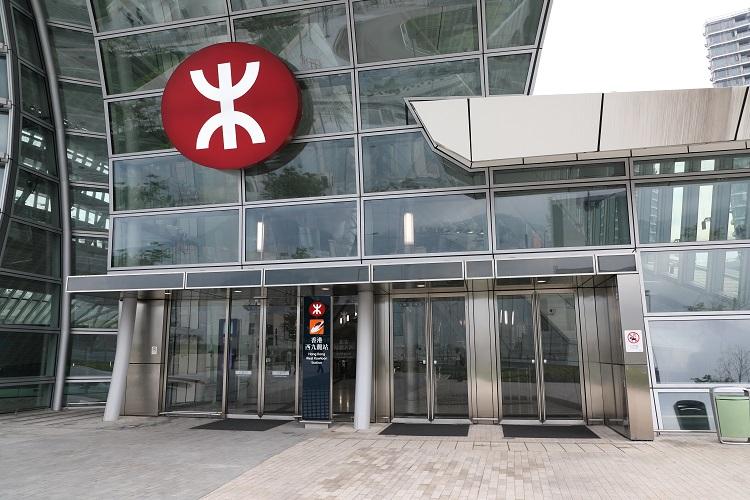 香港西九龍駅入口