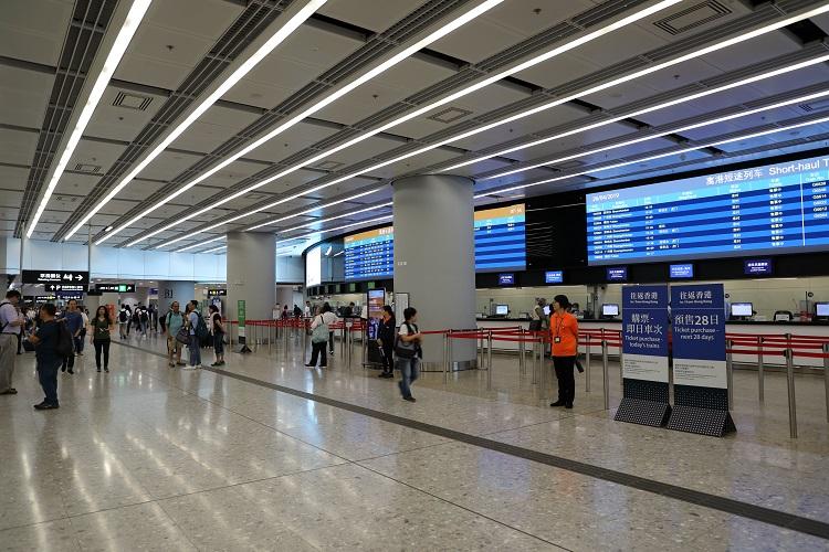 香港西九龍駅切符売り場