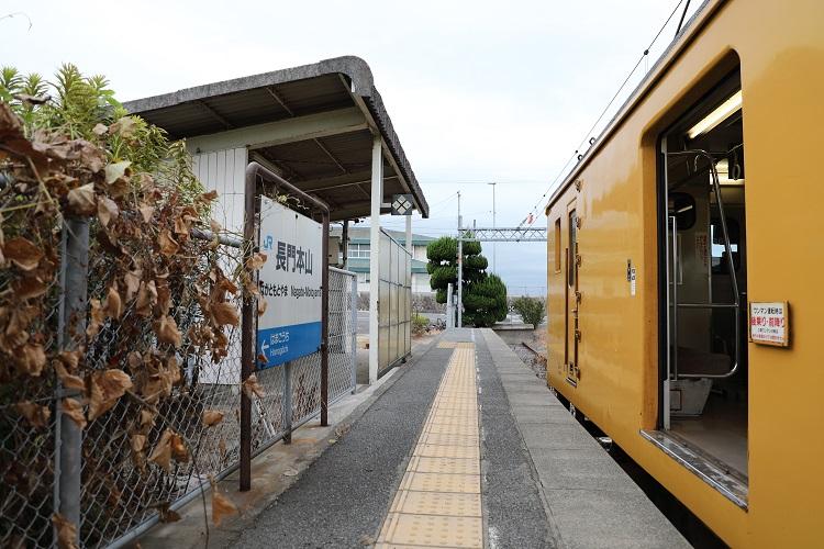 長門本山駅列車と車止め