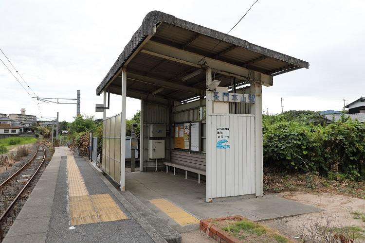 長門本山駅駅舎