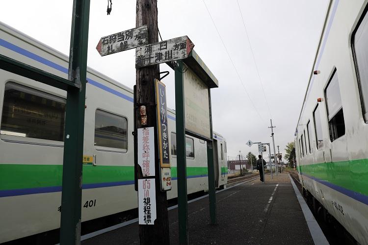 札沼線石狩月形駅ホームとタブレット掛け