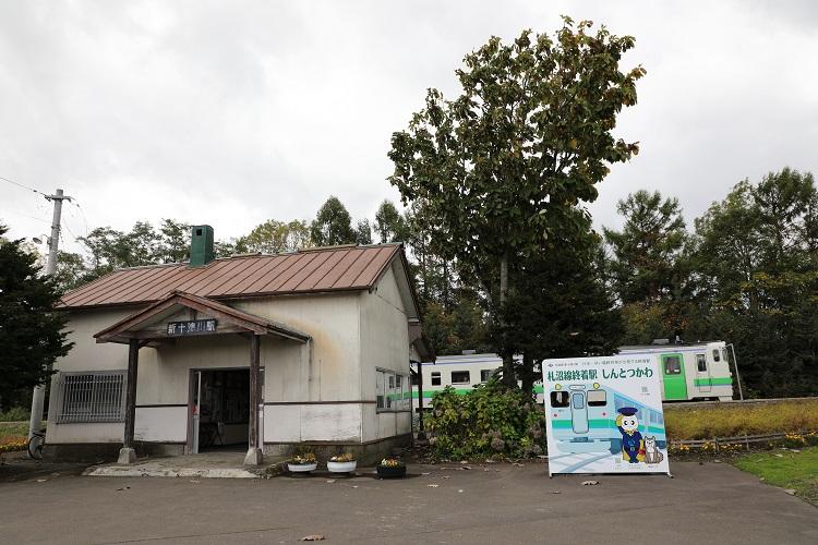 札沼線新十津川駅駅舎と列車