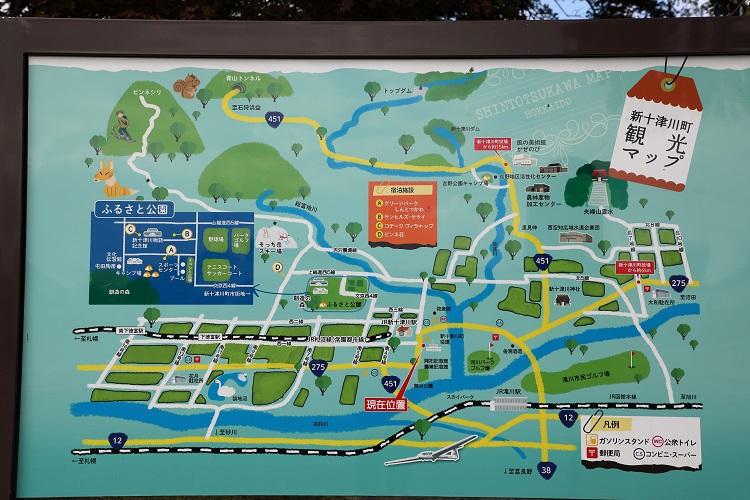 新十津川町周辺地図新十津川駅と滝川駅