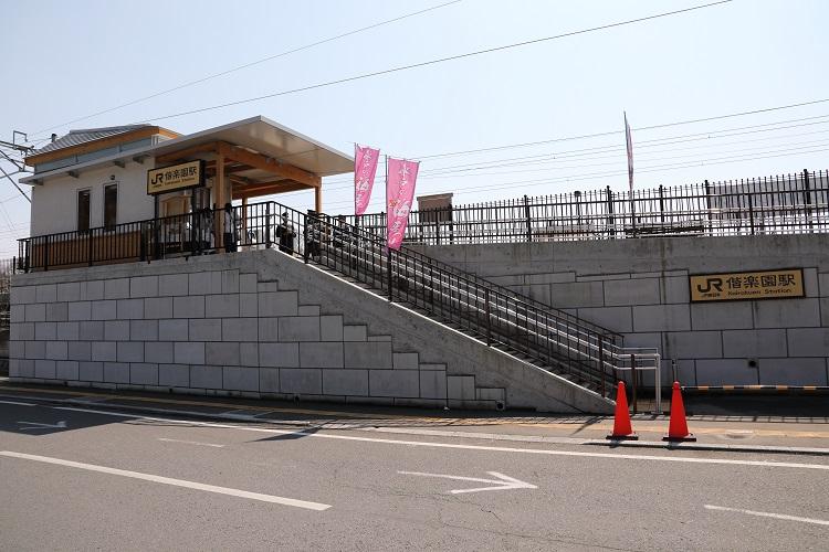 常磐線偕楽園駅駅舎