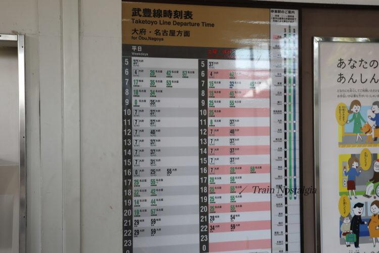 武豊線武豊駅時刻表