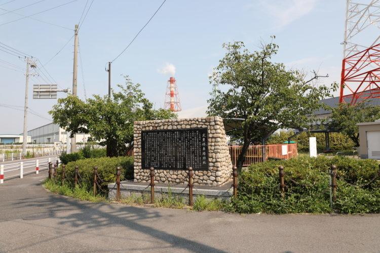 武豊港駅跡転車台ポケットパーク石碑