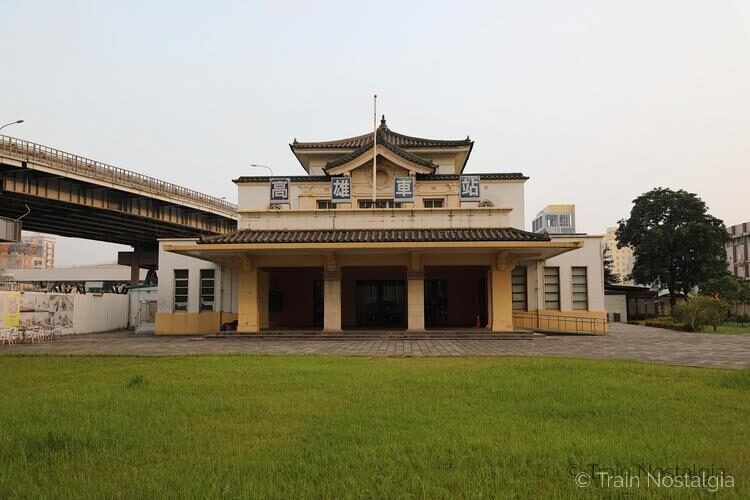 台鉄高雄駅旧駅舎