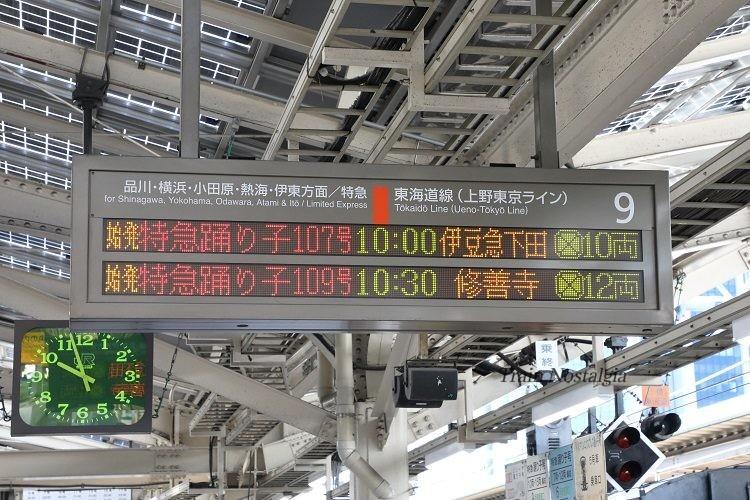 東京駅特急踊り子発車案内