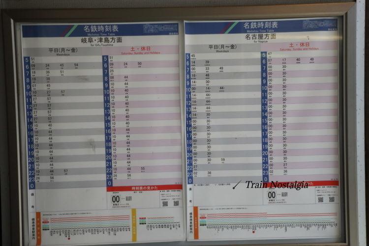 名鉄西枇杷島駅時刻表