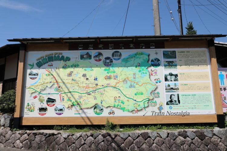 御嵩町観光案内図